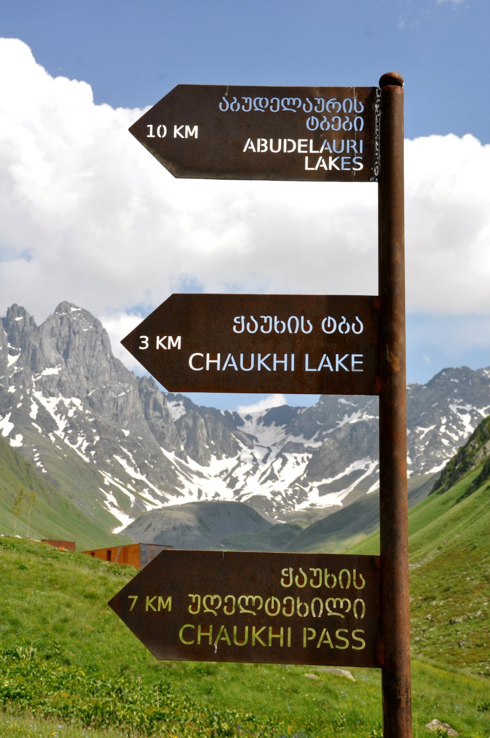 Juta Valley hike signage